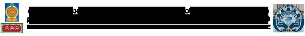 Information Technology Resource Development Authority